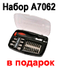 Акция на Black&Decker EMAX34I