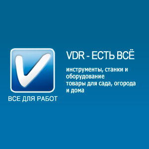 VDR.com.ua
